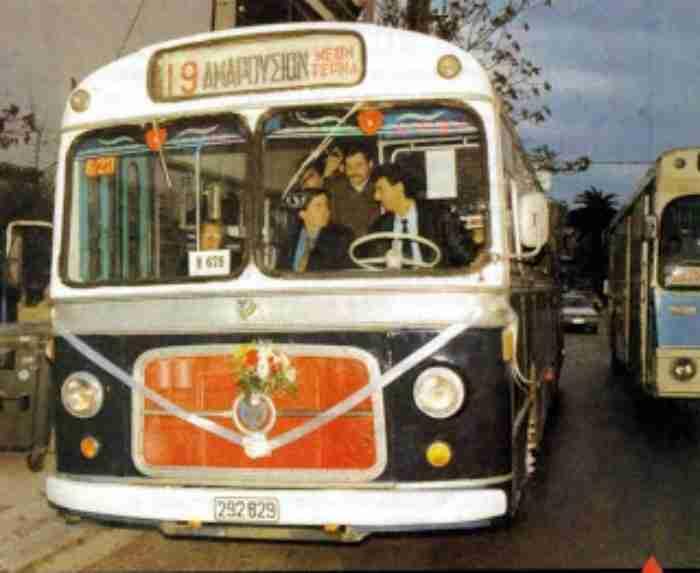 Τότε που τα λεωφορεία είχαν εισπράκτορα και το εισιτήριο 1 δραχμή
