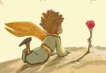 Αυτά που έχουν αξία: Ο Μικρός Πρίγκιπας για τα πραγματικά σημαντικά της ζωής